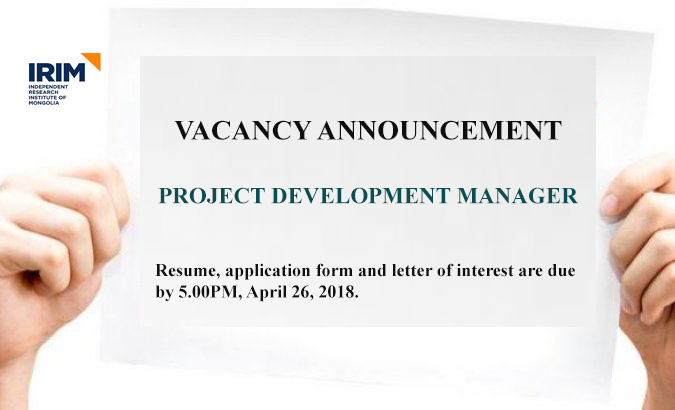 Vacancy announcement - Project development manager